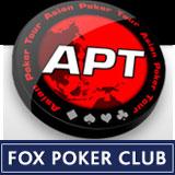 apt-fox-160.jpg